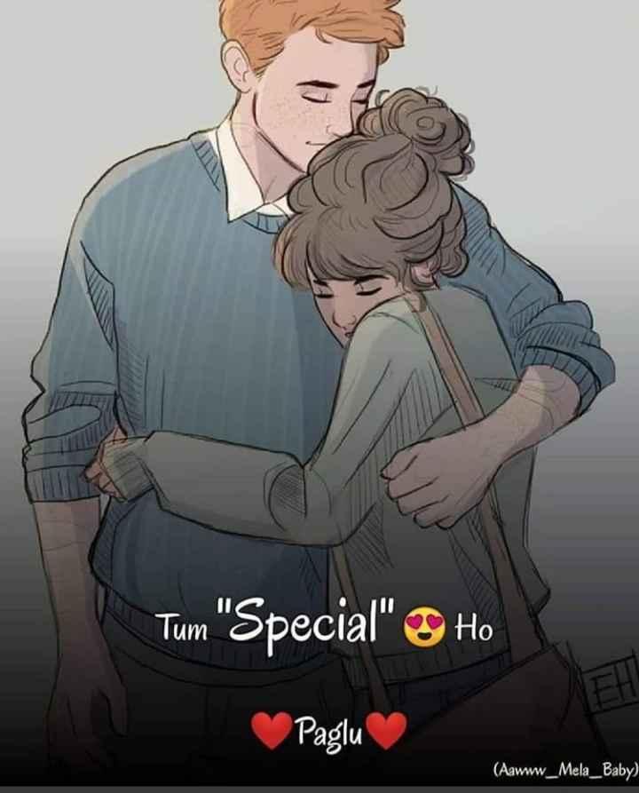 😍 awww... 🥰😘❤️ - Tum Special Ho Paglu ( Aawww _ Mela _ Baby ) - ShareChat