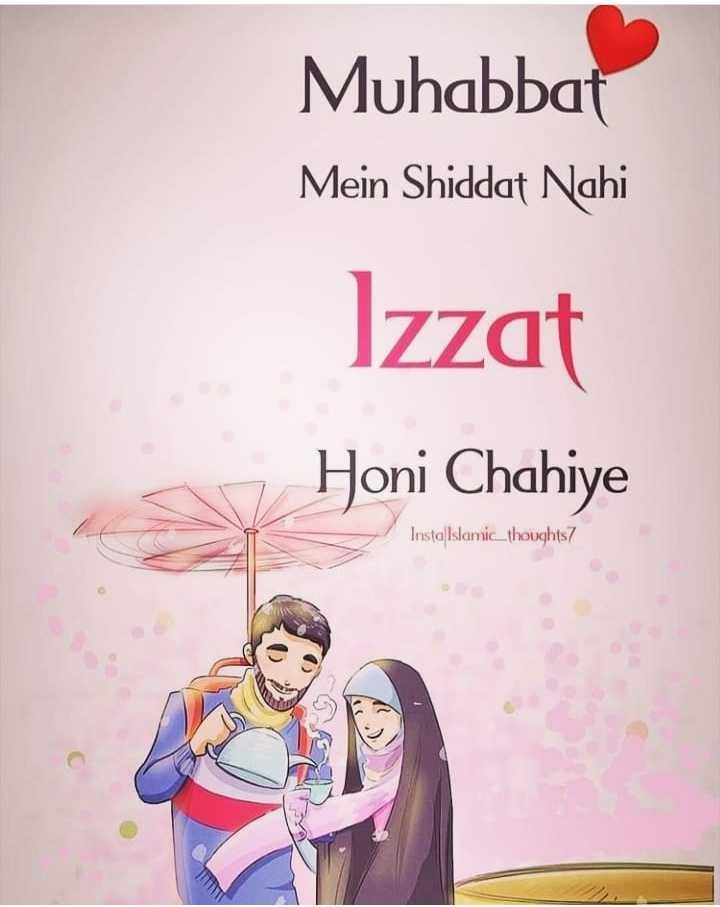 😍 awww... 🥰😘❤️ - Muhabbat Mein Shiddat Nahi Izzat Honi Chahiye Insta Islamic _ thoughts - ShareChat