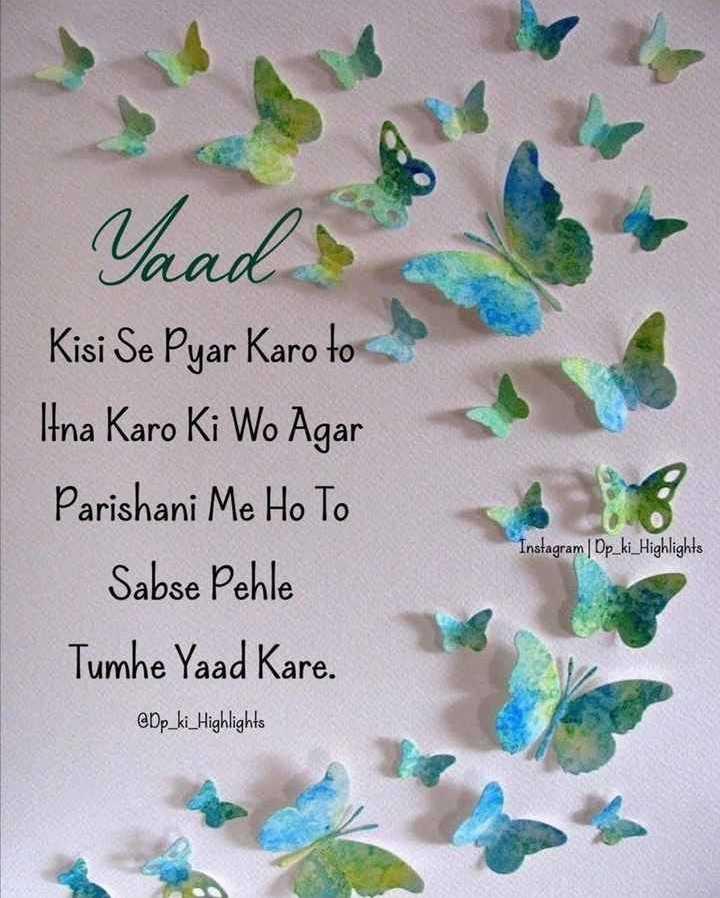 😍 awww... 🥰😘❤️ - Saad Kisi Se Pyar Karo to Itna Karo Ki Wo Agar Parishani Me Ho To Sabse Pehle Tumhe Yaad Kare . Instagram | Dp _ ki _ Highlights @ Dp _ ki _ Highlights - ShareChat