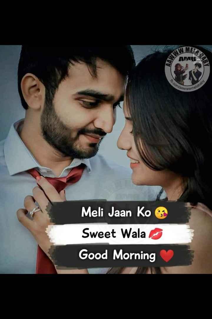 😍 awww... 🥰😘❤️ - WMEZ АЛМВ fb . com / aas awwwmela nelababy Meli Jaan Ko Sweet Wala Good Morning - ShareChat