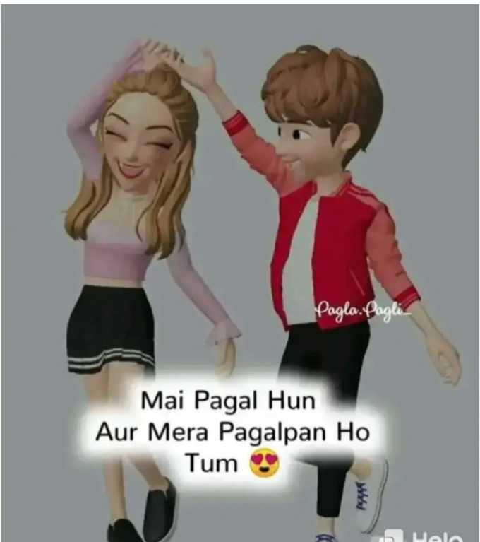 😍 awww... 🥰😘❤️ - Pagla . Pagli Mai Pagal Hun Aur Mera Pagalpan Ho Tum - ShareChat