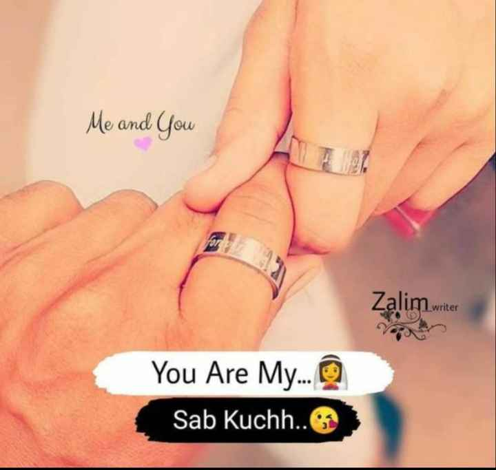 😍 awww... 🥰😘❤️ - Me and You Zalim writer You Are My . . . Sab Kuchh . . - ShareChat