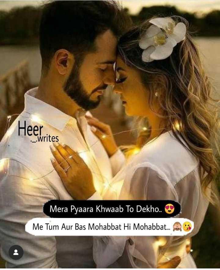 😍 awww... 🥰😘❤️ - Heefirites Mera Pyaara Khwaab To Dekho . . ☺ Me Tum Aur Bas Mohabbat Hi Mohabbat . . . , - ShareChat