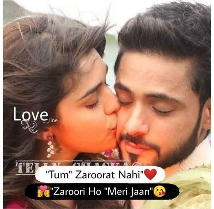 😍 awww... 🥰😘❤️ - Loveline line Tum Zaroorat Nahi Zaroori Ho Meri Jaan - ShareChat