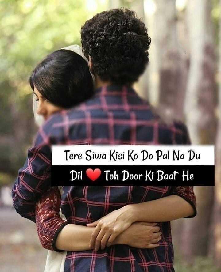 😍 awww... 🥰😘❤️ - Tere Siwa Kisi Ko Do Pal Na Du Dil Toh Door Ki Baat He - ShareChat