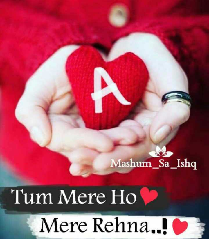 😍 awww... 🥰😘❤️ - Mashum _ Sa _ Ishq Tum Mere Ho Mere Rehna . . . - ShareChat