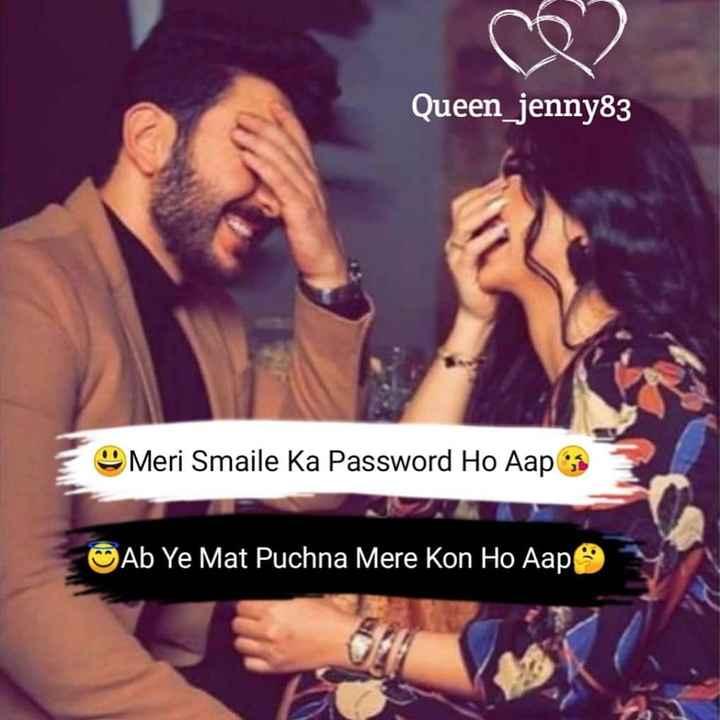 😍 awww... 🥰😘❤️ - Queen _ jenny83 Meri Smaile Ka Password Ho Aap Ab Ye Mat Puchna Mere Kon Ho Aap - ShareChat