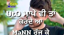 ਹੰਗਾਮਾ ਪਲੇ (Hungama Play) - 13 O Kinda Maan - ShareChat