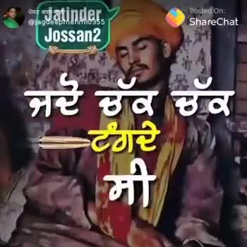 ਪੰਜਾਬ ਦੀ ਰਾਜਨੀਤੀ - ShareChat