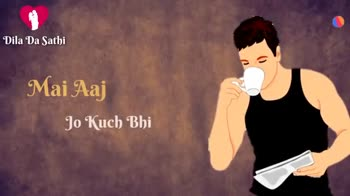 🤳सेल्फी विथ माय पापा - Welike Khud Se Hi Chalye Ke Kaabawal App Welike Download app Dila Da Sathi Tum Se Suru Mera Jahaan - ShareChat