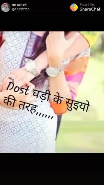 happy friendship day - ShareChat