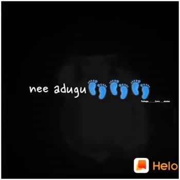 ✍🏿  🎬 లిరిక్స్ వీడియో - nuvvee . . ! ! - ShareChat