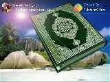 islam - ShareChat