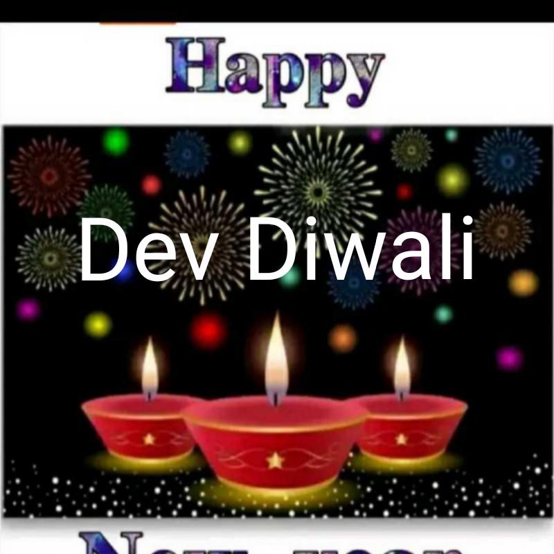 shub - Happy Dev Diwali . - ShareChat