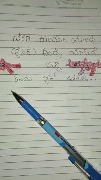 🇮🇳 ಸಲಾಂ ಸೈನಿಕ - ShareChat