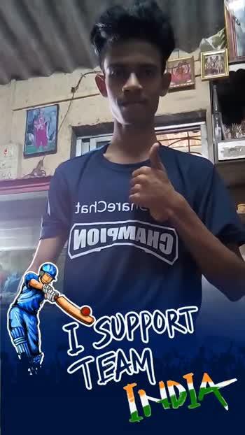 🏆शेअरचॅट वर्ल्ड कप फॅन - 9L6CNSF CHWWLIOM I SUPPORT to 9161 MOIGMAHA I SUPPORT - ShareChat