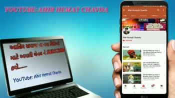 🦁ahir - ULOY ridhar YouTube . Ahir Hemat Chavd - ShareChat