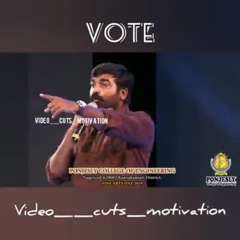 இன்று தேசிய வாக்காளர் தினம் - VOTE VIDEO _ CUTS _ MOTIVATION IG PONESEY COLLEGE OFEN D Nagercoil - 6 2 ovakar District HINE ARTS DAY 2015 PONJESLY College inginering | Video _ _ _ cuts _ motivation VOTE VIDEO _ CUTS _ MOTIVATION PONJESLY Call முன் பார்ப்பார் ) | Video _ _ _ cuts _ motivation - ShareChat