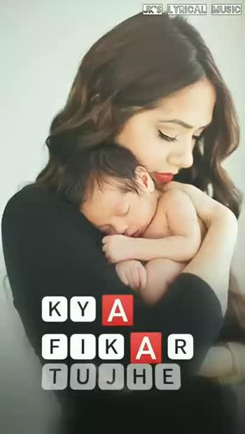 my mom 😘 - JK ' S LYRICAL MUSIC REHTA HA JK ' S LYRICAL MUSIC - ShareChat