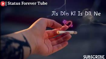 💔ভগ্নহৃদয় শায়েরি - Status Forever Tube Mere Pass Nahi SUBSCRIBE Status Forever Tube Par Tu Tode Dil Mera Teri Aukaat Nahi SUBSCRIBE - ShareChat