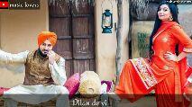 diljit dosanjh new song putt jatt da - subscribe now music lovers Ti Dilan de vi kaale by God ne bade subscribe now music lovers Oh kudi savdhaan India ne patt ti . - ShareChat