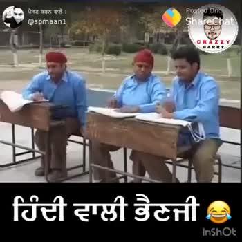 👻  ਪਾਗਲਪੰਤੀ - ਪੋਸਟ ਕਰਨ ਵਾਲੇ : @ spmaani Posted on ShareChat CRAZZY INSTA - CRAZZY HARRY | ਹਿੰਦੀ ਵਾਲੀ ਭੈਣਜੀ ਵੀ InShot ਪੋਸ਼ਣ ਕਰਨ ਵਾਲੇ 7 spmaani Posted on ShareChat ਹੈ CRAZZ | ਹਿੰਦੀ ਵਾਲੀ ਭੈਣਜੀ 9 InshOt - ShareChat