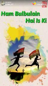 love of fauji - EARN Share@Hat ANKIT Posted Q @suraj_007 Hindustaan Hamara - ShareChat