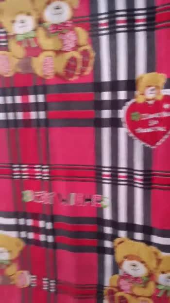 👉परदे का वीडियो चैलेंज - ShareChat