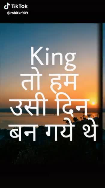 📜 Whatsapp स्टेटस - @ rohitkr909 जब पापा ने कहाँ मारके आना बाकी सब हम देख लेंगे । d @ rohitkr909 - ShareChat