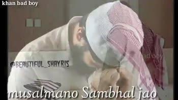 jumma mubarak - khan bad boy library Qayamat Aane Wali Hai khan bad boy Musalman Ho Sambhal jao tady - ShareChat