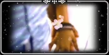 💕 காதல் ஸ்டேட்டஸ் - Md Inz - ShareChat