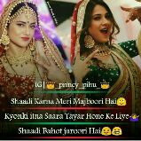 ⚡💕👸SiYaPpA👊QuEeN👸💕⚡ - Author on ShareChat: Funny, Romantic, Videos, Shayaris, Quotes
