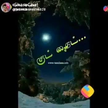 ✍பிரெண்ட்ஸ் கவிதை - ShareChat
