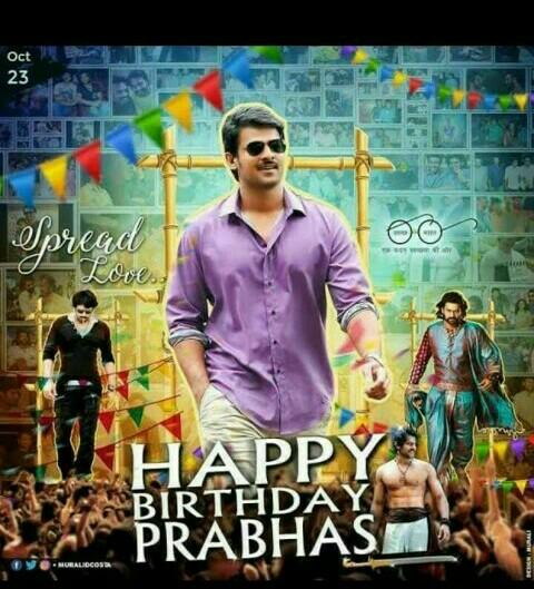 Happy birthday prabhas - ShareChat