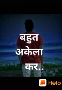 💔दर्द-ए-दिल - ने मुझे , समझ + Google Play Store : share Shayris , Quotes , WhatsApp status Top Rua Global INSTALL 500 ( 4 . 5 2 . 700 Thriving online community with jokes , shayari collections and viral gossip READ MORE - ShareChat
