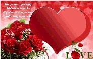 valentine - ShareChat