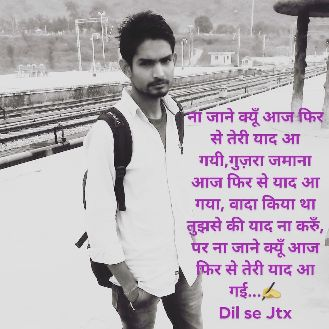 Rajesh Meena - Author on ShareChat: Funny, Romantic, Videos, Shayaris, Quotes