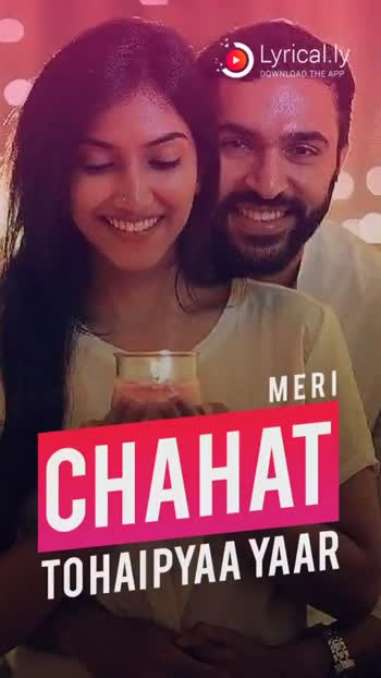 😢 Miss you - > Lyrical . ly DOWNLOAD THE APP MERI CHAHAT TO HAIPYAA YAAR Lyrical . ly DOWNLOAD THE APP LE Ko KYUPREET AAROKI - ShareChat