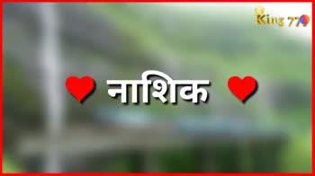 🙏जय महाराष्ट्र - ShareChat