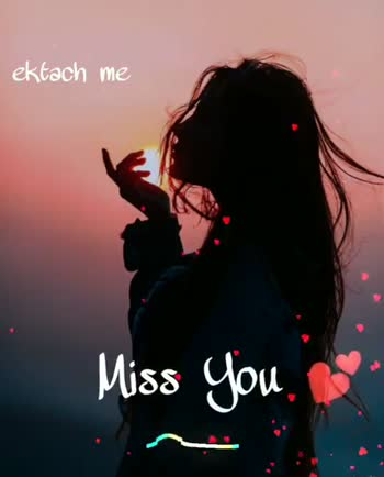 📣झिंगाट Commentary - ektach me Miss You . ektach me . . . Miss You - ShareChat