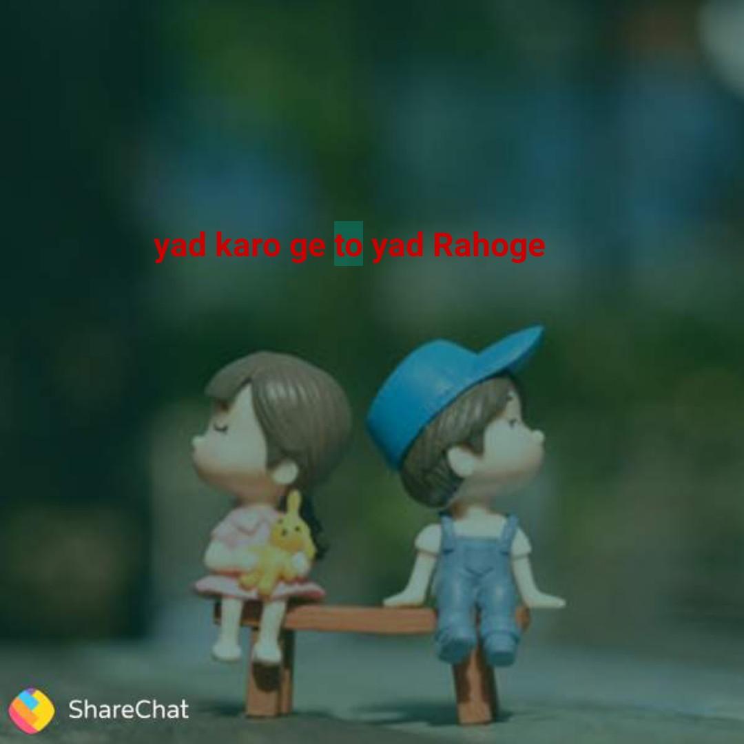 👯♂️ યારી-દોસ્તી વિડિઓ - ShareChat