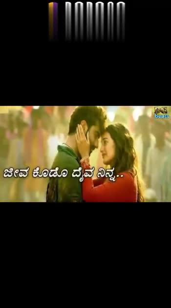Download love feeling song ನನ್ನ Library Whatsapp Status Kannada