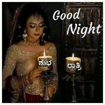 NSS Day - Good Night ಶುಭ ರಾತ್ರಿ - ShareChat
