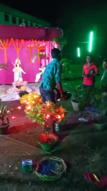 কার্তিক পুজোর শুভেচ্ছা  🙏 - ShareChat