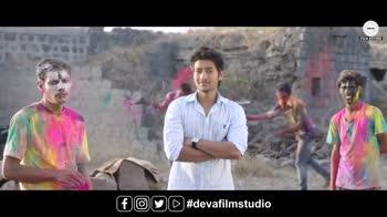happy holi in advance - FILM STUDIO f09 # devafilmstudio FILM STUDIO ' fOOD # devafilmstudio - ShareChat