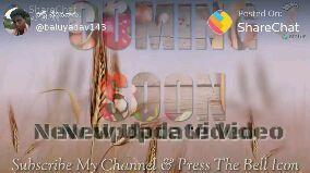 Jai Sri Ram - Skolestart @ baluyadav143 Posted On : ShareChat status Jai Shri Ram Jai Shri Ram - ShareChat