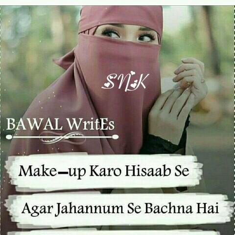ramzan kareem - SN : K BAWAL WritEs Make - up Karo Hisaab Se Agar Jahannum Se Bachna Hai - ShareChat