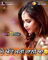 ਮੇਰੇ ਜਜ਼ਬਾਤ - ਪੋਸਟ ਕਰਨ ਵਾਲੇ 1 @ sweeti948 Posted On : ShareChat Osad Status torus ਮੈ ਹੀ ਕਮ . Made With VivaVideo - ShareChat