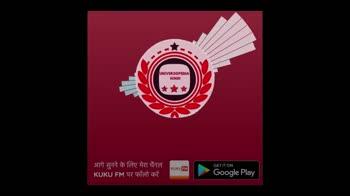 धरती पुत्र - UNIVERSOPEDIA HINDI GET IT ON आगे सुनने के लिए मेरा चैनल KUKU FM पर फॉलो करें । KUKUFM Google Play UNIVERSOPEDIA HINDI GET IT ON आगे सुनने के लिए मेरा चैनल KUKU FM पर फॉलो करें । KUKUFM Google Play - ShareChat