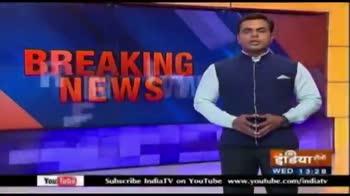 3 जुलाई की न्यूज़ - रायडू ने BCCI को दी संन्यास की जानकारी क्रिकेट के सभी फॉर्मेट से रायडू ने संन्यास लिया BREAKING NEWS इंडिय WED 13 : 28 INDIA TY AVAILABLE ON LCN 37 ON DD FREE DISH INDIA - ShareChat